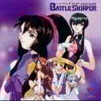 The Battle skipper cd