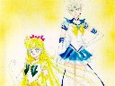 Venus and Uranus [Manga]